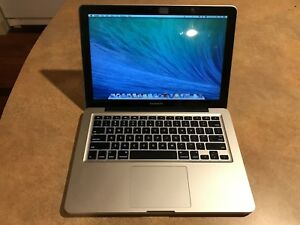2013 MacBook Pro - SOLD