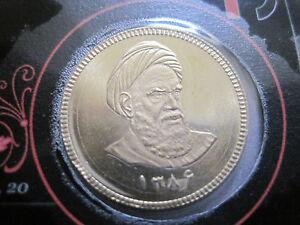 1 BAHAR AZADI, ONE IRAN GOLD COIN PERSIAN 8/130 GRAM 22K GOLD NOT PAHLAVI