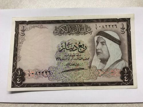 1960 Kuwait 1/4 Dinar Amir Abdullah XF+ #8281