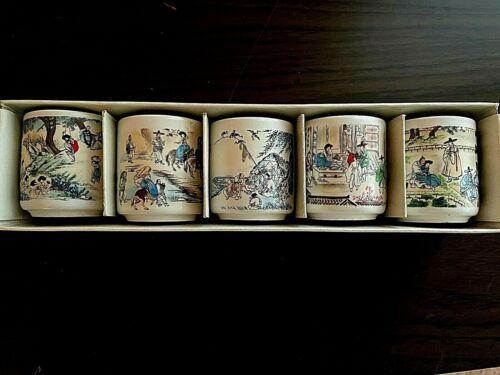Vintage Set Of 5 Korean Folk Art Sake Cups w/Box