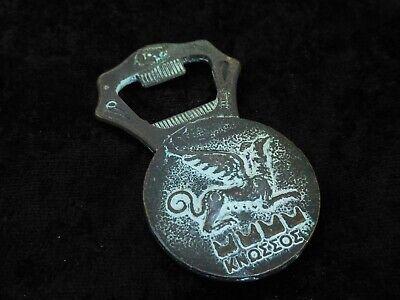 kleiner Bronze Flaschenöffner, Drache, Made in Greece