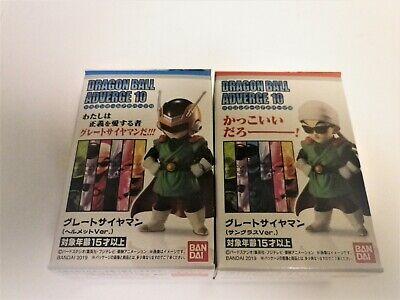 DRAGON BALL Z Super ADVERGE 10 Great Saiyan man Helmet and sunglasses ver (Dragon Ball Z Sunglasses)
