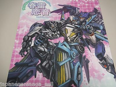 Transformers doujinshi yaoi Soundwave X Thundercracker anthology (B5 62p) Syunra
