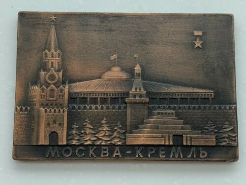 Table medal, USSR, Moscow Kreml