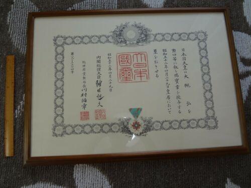 1977 Japanese Sacred Treasure 4th