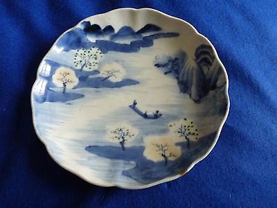Antique Chinese / Japanese / Oriental plate – JJ/36A