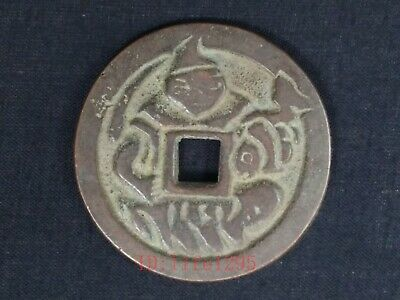 Collection Old Chinese Bronze Dynasty Antique Hole Money Coins pendant Boy Fish