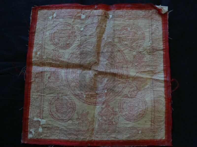ANTIQUE MONGOLIAN BUDDHIST  LARGE WOODBLOCK AMULET  PRINT