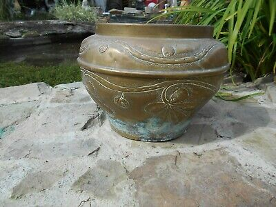 Large vintage French brass planter/jardiniere stamped PL FABRICATION FRANCAIS