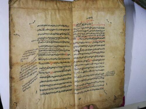 Antique Handwritten Complete Arabic Manuscript 200-300 Years Old