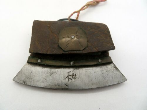 ANTIQUE LEATHER TIBETAN/MONGOLIAN CHUCKMUCK FIRE STRIKER POUCH