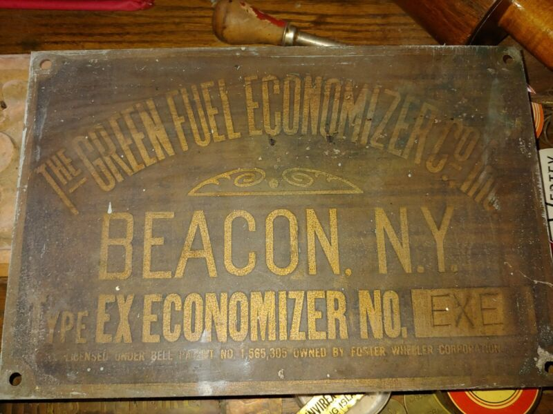 Large Brass Plate, The Green Fuel Economizer Company, Beacon NY, 12 inches wide!