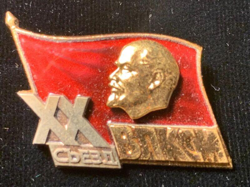 XX CONGRESS of the KOMSOMOL. Delegate's Badge .(1987).