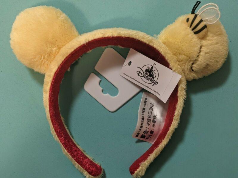Disney Parks EPCOT Winnie the Pooh My Favorite Day Bee Ears Headband New 2021