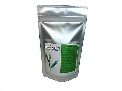 Genmaicha  Green Tea  With Brown Rice  Tea Loose Leaf Tea  1/4 -