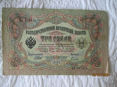 Russia,Russian  Empire,3 roubles banknote,paper money,1905.r4