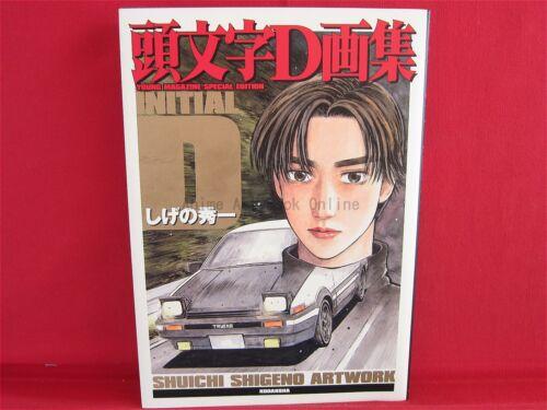 Initial D illustration art book / Shuichi Shigeno