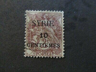 SYRIA - LIQUIDATION STOCK - EXCELENT OLD STAMP - 3375/13