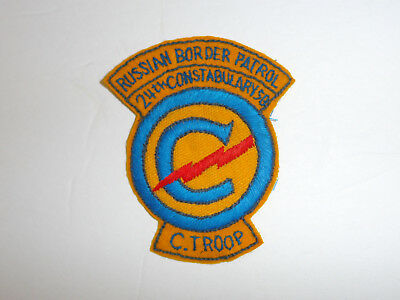 b7603 Post WW2 US Army 24th Constabulary Sq Squadron Russian Border Patrol C R8D