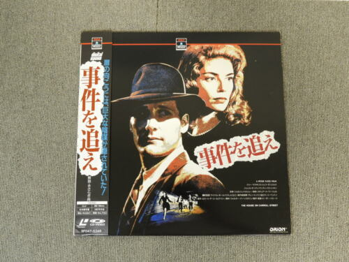 The House On Carroll Street - Laser Disc - OBI JAPAN LD