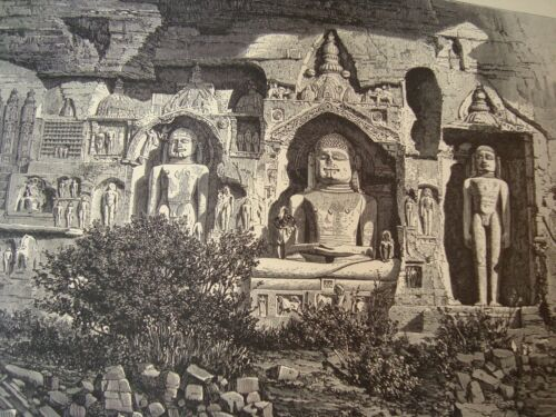 Rock Temples in India Jain statues Siddhachal Caves rock-cut architecture (inv5)