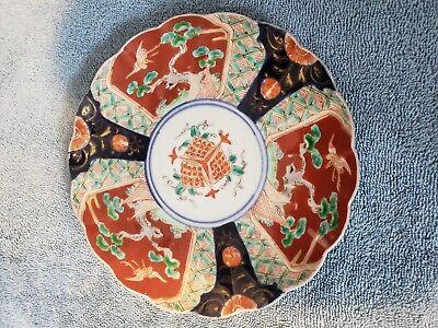VINTAGE JAPANESE IMARI PLATE