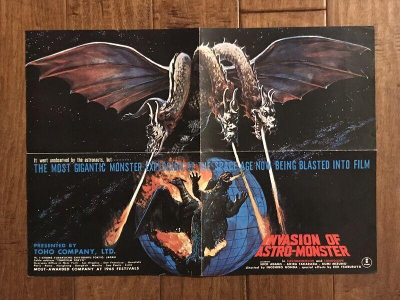 Invasion Of The Astro-Monster -Original Japanese B3 Movie Press Poster -Godzilla