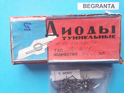 10x Ai301g Tunnel Diode. Ussr