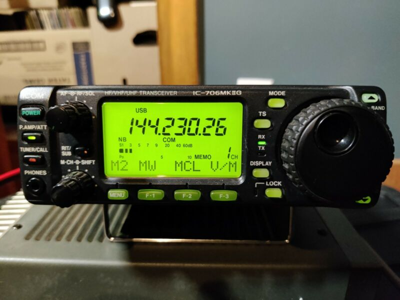 Icom IC-706MKIIG HF/VHF/UHF - MARS Modified SIlent Key Sale