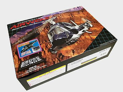 SGM-08-BK: Aoshima Airwolf 1/48 Scale Diecast Model 2015 ver., Metallic Black