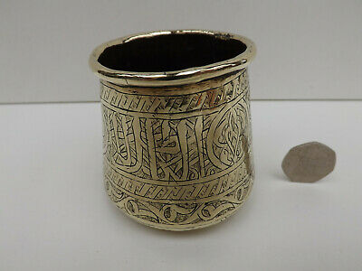 Antique Middle Eastern Small Brass Pot/Vessel Engraved With Text