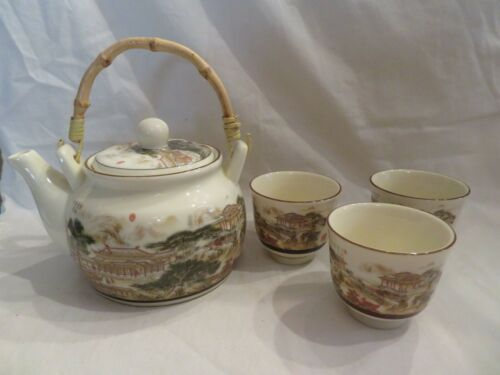 VINTAGE CHINESE TEAPOT W/BAMBOO HANDLE & 3 CUPS