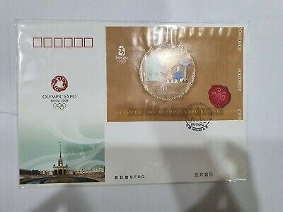China 2008 Beijing Olympics FDC