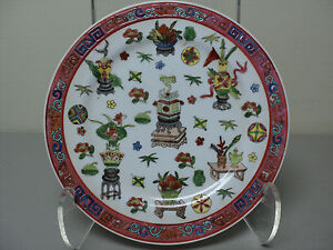 19th C. CHINESE EXPORT PORCELAIN ROSE MEDALLION PLATE,