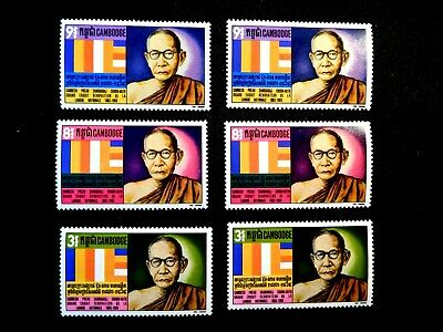 CAMBODIA Lot of (2) Stamp Sets Scott 243-245 MNH