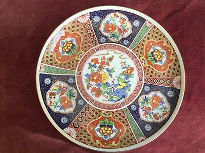 Japanese Decorative Plate Birds & Flowers Oriental Design Vintage Collectable
