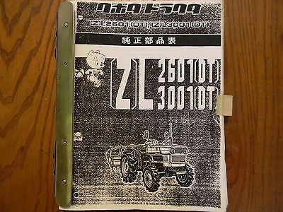Kubota Zl2601 Zl3001 Tractor Parts Manual