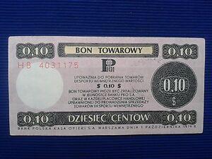 27. Poland - Bon towarowy Pekao 0,10$ - 1979 - Skierbieszów, Polska - 27. Poland - Bon towarowy Pekao 0,10$ - 1979 - Skierbieszów, Polska