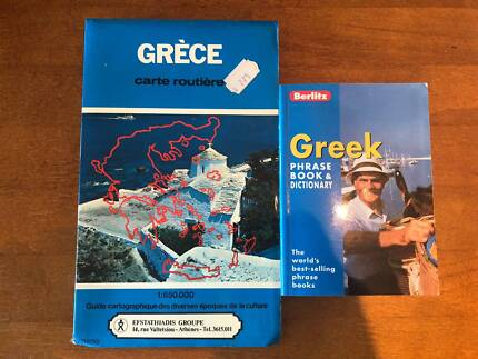 World map poster other books music games gumtree australia greek phase book and map gumiabroncs Choice Image