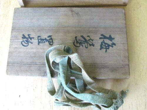 2 VINTAGE JAPANESE TRADITIONAL WOOD GIFT BOXES MARKED