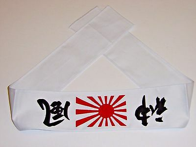 0381 WW 2 Japanese Kamikaze Headband Japan R17C