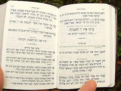 סידור ותהילים נוסח אשכנז עור (חדש, מישראל) 8