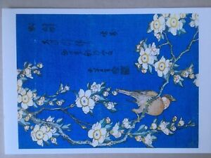 40 Hokusai Art postcards collections / bulk lots unused #20
