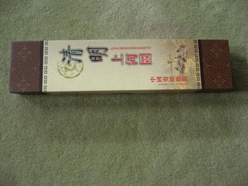 "Chinese Paper Cut Qingmingshanghetu Scroll Fabric Wall Hanging Decor 16""x70"" NIB"