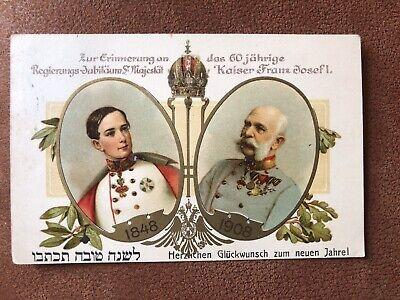 Antique postcard 1908 60th anniversary Emp Franz Josef I Hebrew Happy New Year