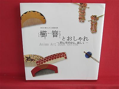 Traditional Comb and Hairpin: Gorgeous,Stylish and Beautiful Japanese Photo Book