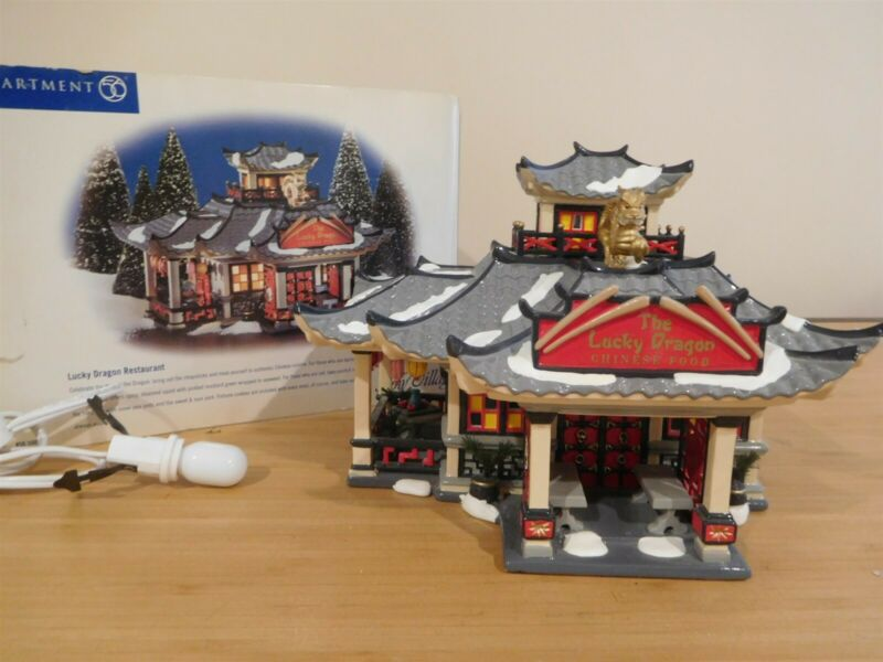 Dept 56 Snow Village - Lucky Dragon Restaurant