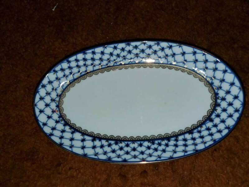 "Cobalt Net Plate 9.75"" Serving Dish by Russian Imperial Porcelain  Lomonosov"