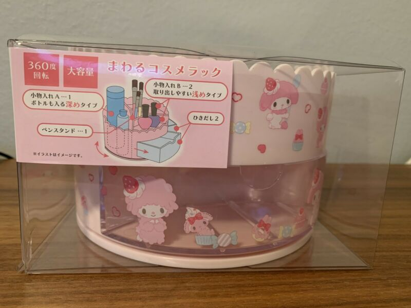 My Melody Spinning Make Up Organizer