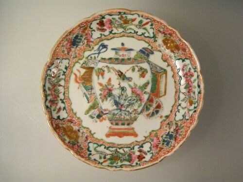 Chinese Export Porcelain Famille Rose Plate Precious Objects Birds